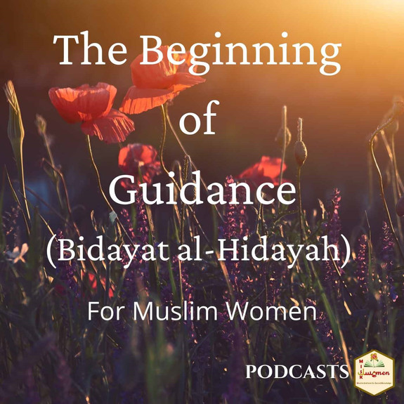 The Beginning of Guidance for Muslim Women
