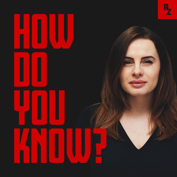 How do you know? by Andra Zaharia