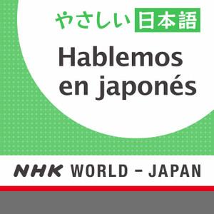 Hablemos en japonés - NHK WORLD RADIO JAPÓN